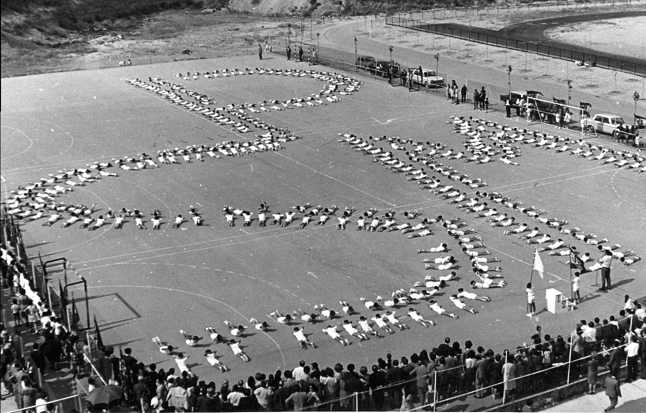 fiesta-colegio_1967_5